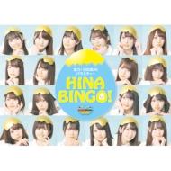 全力!日向坂46バラエティー HINABINGO! DVD-BOX 【初回生産限定】