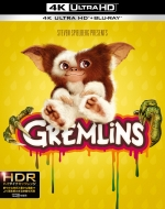 グレムリン<4K ULTRA HD&ブルーレイセット>(2枚組)