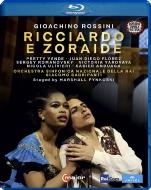 『リッチャルドとゾライデ』全曲 ピンコスキ演出、サグリパンティ&RAI国立響、フアン・ディエゴ・フローレス、イェンデ、他(2018 ステレオ)(日本語字幕付)