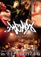 夕闇に誘いし漆黒の天使達全国ツアー2019「はじめて」ファイナル in マイナビBLITZ赤坂