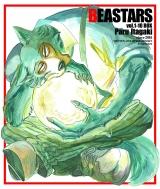 BEASTARS (1〜10巻BOXセット) 少年チャンピオンコミックス