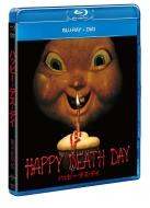 ハッピー・デス・デイ ブルーレイ+DVD