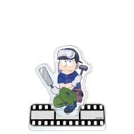 えいがのおそ松さん アクリルスタンディ 超ティザービジュアルver.(カラ松)