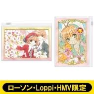 スライダーポーチ2種セット【ローソン・Loppi・HMV限定】