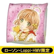 クッション(A)【ローソン・Loppi・HMV限定】