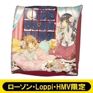 クッション(B)【ローソン・Loppi・HMV限定】