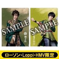 A4クリアファイル2枚セット(御手杵・篭手切江/ライブver.)【ローソン・Loppi・HMV限定】
