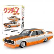 1/64グラチャンコレクション ケンメリ4Dr 限定カラーver.