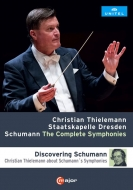 交響曲全集 クリスティアーン・ティーレマン&シュターツカペレ・ドレスデン(2018年東京ライヴ)(2DVD)