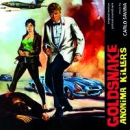 Goldsnake Anonima Killers オリジナルサウンドトラック (アナログレコード)