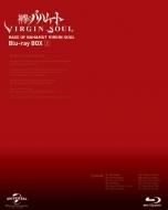 Shingeki No Bahamut Virgin Soul Blu-Ray Box(Jou)