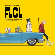 FLCL Progressive / Alternative (Music From The Series)(輸入盤/2枚組アナログレコード)