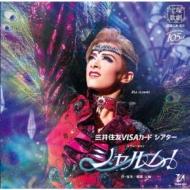 Mitsui Sumitomo Visa Card Theater Review Roman [charme!]
