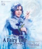 Mitsui Sumitomo Visa Card Theater Musical [a Fairy Tale -Aoi Bara No Sei-] Mitsui Sumitomo Visa Card