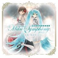 初音ミクシンフォニー 〜Miku Symphony 2019 オーケストラ ライブ CD〜