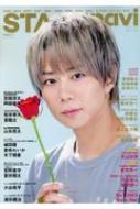 Stage Navi(ステージナビ)Vol.36 日工ムック