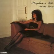 Japanese city pop album, Nina Atsuko's Play Room reissued on vinyl