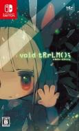 【Nintendo Switch】void tRrLM(); //ボイド・テラリウム