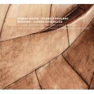 プーランク:スターバト・マーテル、デザンクロ:レクィエム エルヴェ・ニケ&ブリュッセル・フィル、フランダース放送合唱団