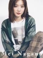 永野芽郁オフィシャルカレンダー2020(ポスターカレンダー)