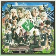 Butai[touken Ranbu]jiden Hibi No Ha Yo Chiruramu Original Soundtrack