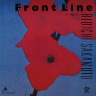 Front Line 【完全生産限定盤】(カラーヴァイナル仕様/7インチシングルレコード)