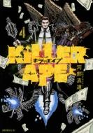KILLER APE 4 モーニングKC