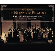 『フィガロの結婚』全曲 カール・ベーム&ベルリン・ドイツ・オペラ、ベリー、フィッシャー=ディースカウ、他(1963 ステレオ 日生劇場ライヴ)(3CD)