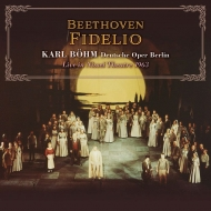 『フィデリオ』全曲 カール・ベーム&ベルリン・ドイツ・オペラ、ルートヴィヒ、キング、他(1963 ステレオ 日生劇場ライヴ)(2CD)