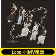 《Loppi・HMV限定 オリジナルクリアファイル3枚付セット》 playlist 【初回生産限定盤A】(+Blu-ray)