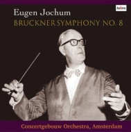 交響曲第8番 オイゲン・ヨッフム&アムステルダム・コンセルトヘボウ管弦楽団 (2枚組アナログレコード)