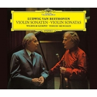 ヴァイオリン・ソナタ全集 イェフディ・メニューイン、ヴィルヘルム・ケンプ(3SACDシングルレイヤー)