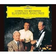 ピアノ三重奏曲全集 ヴィルヘルム・ケンプ、ピエール・フルニエ、ヘンリク・シェリング、カール・ライスター(3SACDシングルレイヤー)