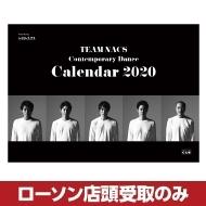 ハナタレナックス 2020年カレンダー【受取方法:ローソン店頭受取のみ】