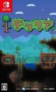 【Nintendo Switch】テラリア