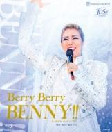 Kurenai Yuzuru Dinner Show [berry Berry Benny!!]
