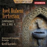 交響曲第3番、第4番 キリル・カラビツ&ボーンマス交響楽団