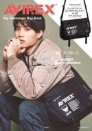 Avirex Big Messenger Bag Book