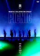 MONSTA X, JAPAN FAN CONCERT 2019【PICNIC】(2DVD)