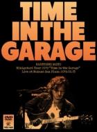 """弾き語りツアー2019 """"Time in the Garage"""" Live at 中野サンプラザ 2019.06.13 【初回限定盤】(2DVD)"""
