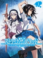 Strike The Blood 4 Ova 1