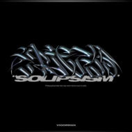 SOLIPSISM (アナログレコード)
