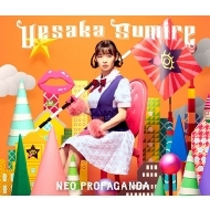 NEO PROPAGANDA 【初回限定盤A】(CD+Blu-ray)