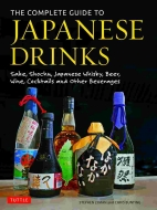 Complete Guide To Japanese Drinks