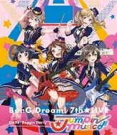 Poppin'Party (BanG Dream!)/Bang Dream! 7th☆live Day3: Poppin'party Jumpin' Music