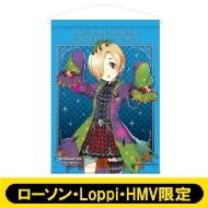 B2タペストリー (白坂小梅)/ アイドルマスター シンデレラガールズ【ローソン・Loppi・HMV限定】