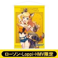 B2タペストリー (大槻唯)/ アイドルマスター シンデレラガールズ【ローソン・Loppi・HMV限定】