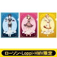 A4クリアファイル3枚セット / アイドルマスター シンデレラガールズ【ローソン・Loppi・HMV限定】