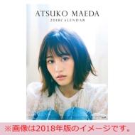 前田敦子 壁掛け2020カレンダー≪Loppi・HMV限定特典ポストカード付き≫