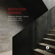 Clarinet Trio: Bedenko(Cl)Zlotnikov(Vc)Golan(P)